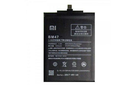 АКБ Xiaomi BM47 Redmi 4X, 3, 3S, 3X, 3 Pro 4000mAh