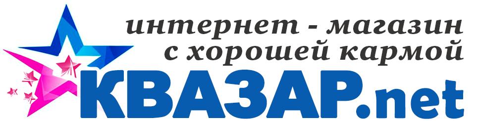 Квазар.net
